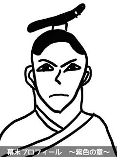 維新志士 吉田松陰のイラスト画像