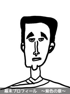 維新志士 田中新兵衛のイラスト画像