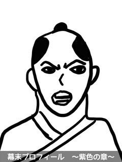 維新志士 吉田東洋のイラスト画像