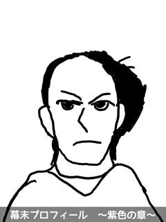 「坂本龍馬」の画像